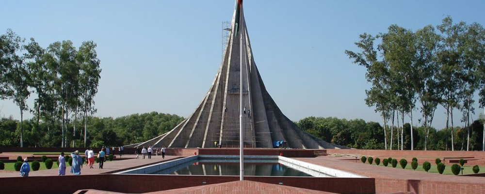 National Martyr's Memorial
